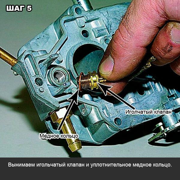 Снятие игольчатого клапана на карбюраторе шаг 5