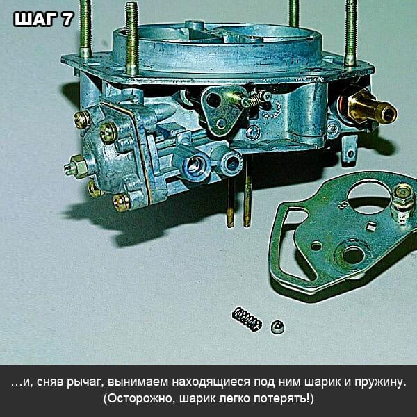 Снятие игольчатого клапана на карбюраторе шаг 7