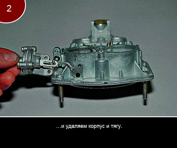 Как разобрать и проверить детали крышки карбюратора - 2
