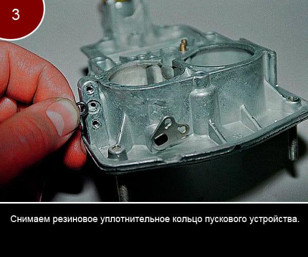 Как разобрать и проверить детали крышки карбюратора - 3