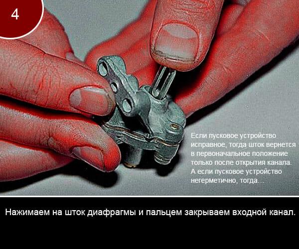 Как разобрать и проверить детали крышки карбюратора - 4