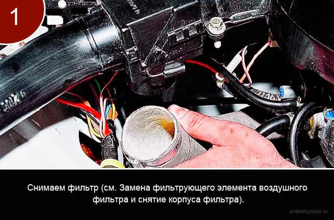 Как снять карбюратор с автомобиля ваз 2107 - шаг 1