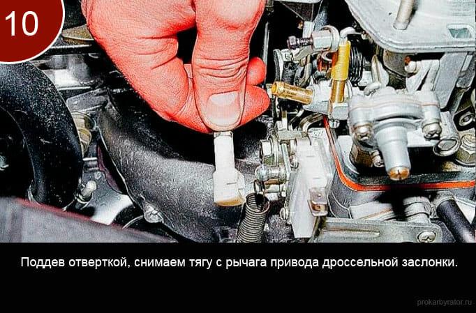 Как снять карбюратор с автомобиля ваз 2107 - шаг 10