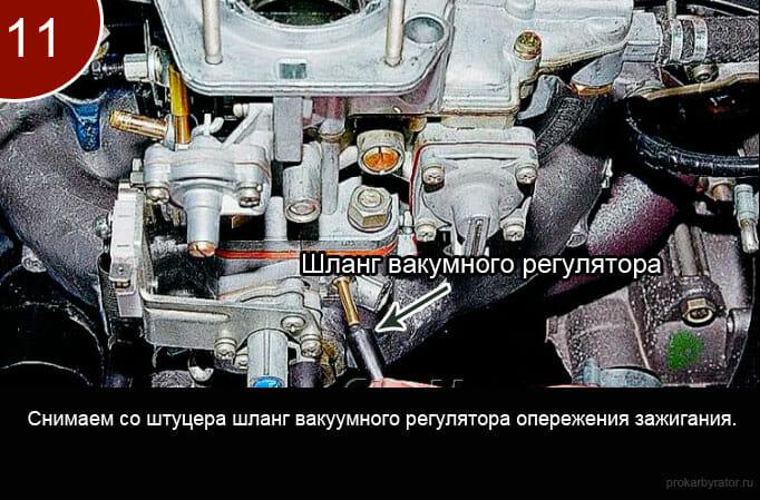 Как снять карбюратор с автомобиля ваз 2107 - шаг 11