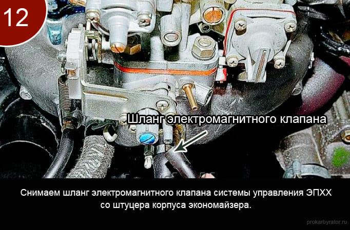 Как снять карбюратор с автомобиля ваз 2107 - шаг 12