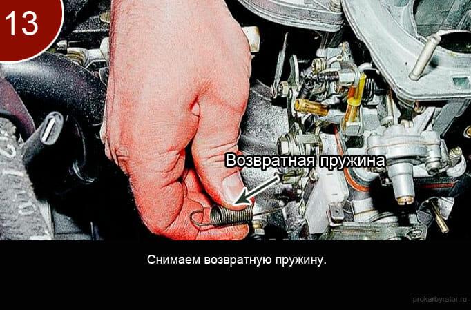 Как снять карбюратор с автомобиля ваз 2107 - шаг 13