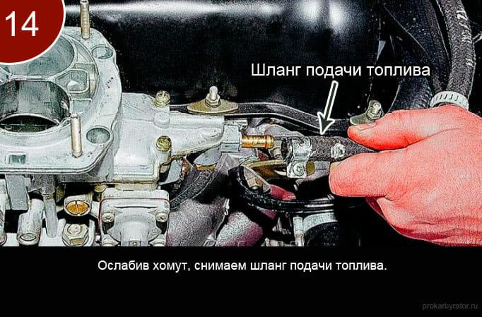 Как снять карбюратор с автомобиля ваз 2107 - шаг 14
