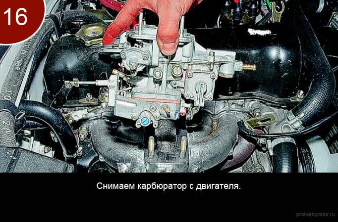 Как снять карбюратор с автомобиля ваз 2107 - шаг 16
