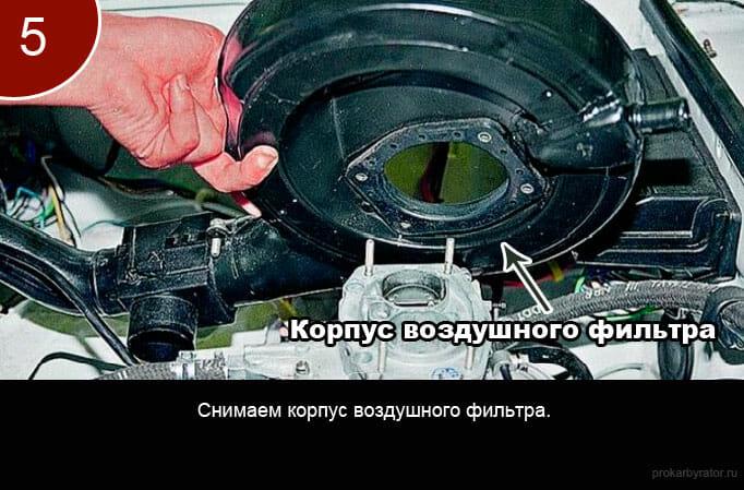 Как снять карбюратор с автомобиля ваз 2107 - шаг 5