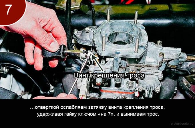 Как снять карбюратор с автомобиля ваз 2107 - шаг 7