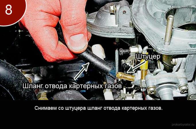 Как снять карбюратор с автомобиля ваз 2107 - шаг 8