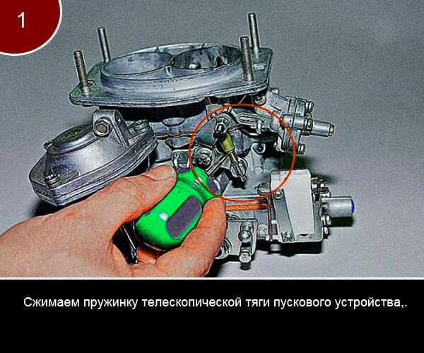 Фото инструкция по ремонту карбюратора на ваз 2107 - 1