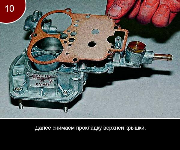 Фото инструкция по ремонту карбюратора на ваз 2107 - 10