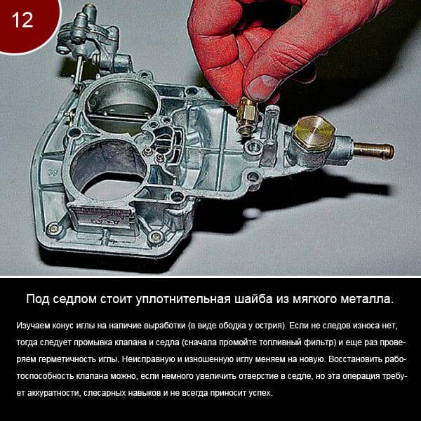 Фото инструкция по ремонту карбюратора на ваз 2107 - 12