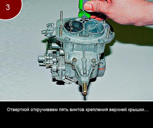 Фото инструкция по ремонту карбюратора на ваз 2107 - 3