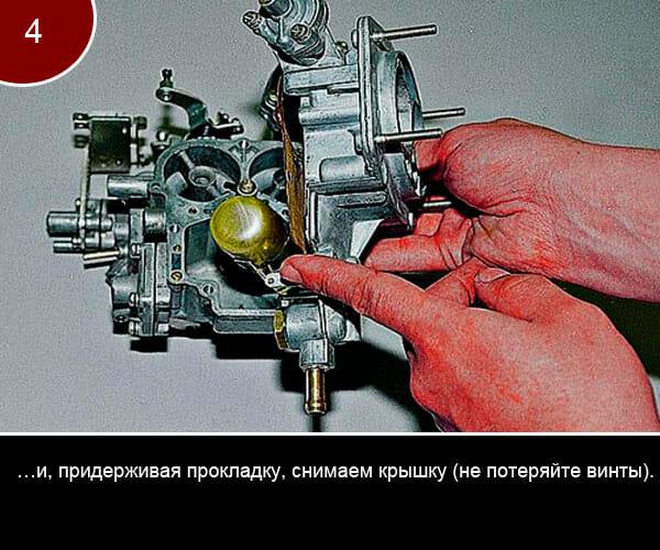 Фото инструкция по ремонту карбюратора на ваз 2107 - 4