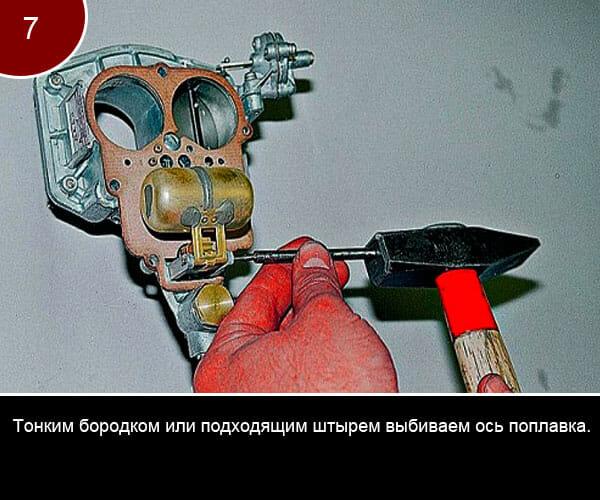 Фото инструкция по ремонту карбюратора на ваз 2107 - 7