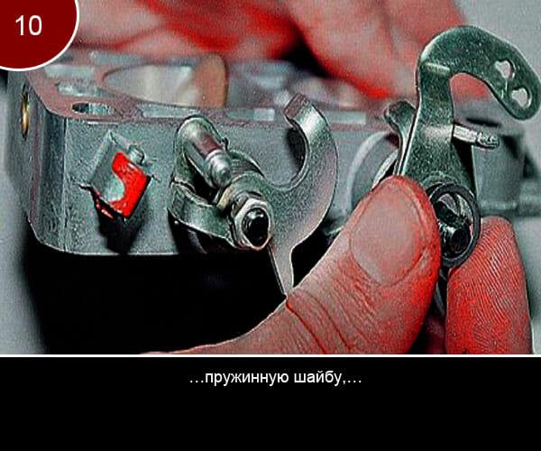 Ремонт корпуса дроссельных заслонок - 10