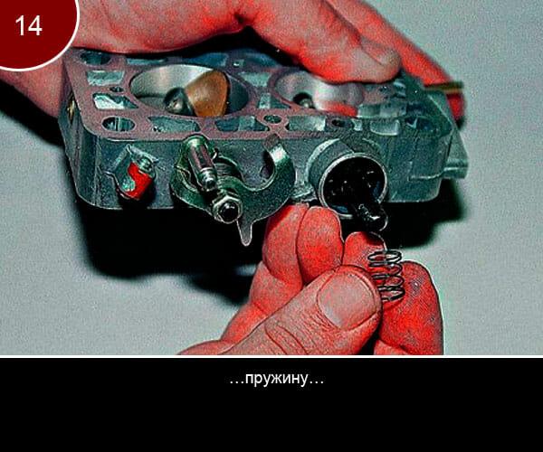 Ремонт корпуса дроссельных заслонок - 14
