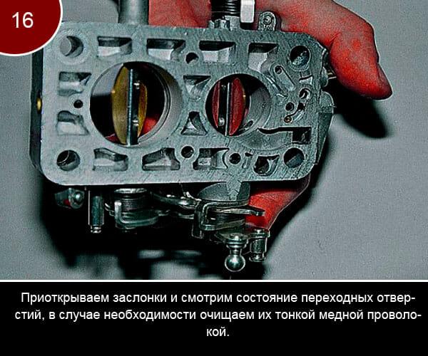 Ремонт корпуса дроссельных заслонок - 16