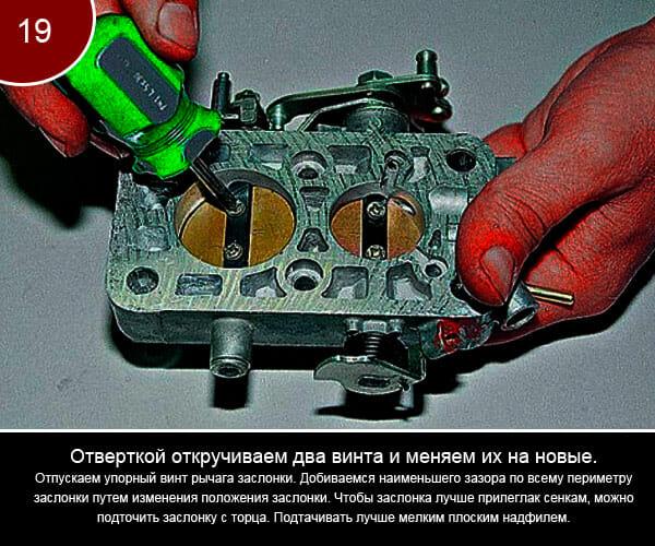 Ремонт корпуса дроссельных заслонок - 19