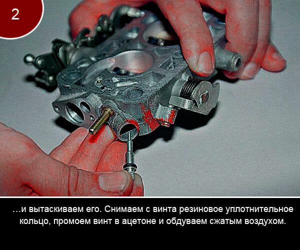 Ремонт корпуса дроссельных заслонок - 2