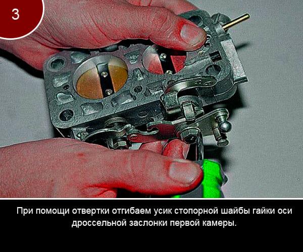 Ремонт корпуса дроссельных заслонок - 3
