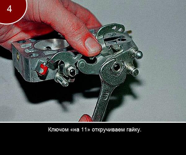 Ремонт корпуса дроссельных заслонок - 4