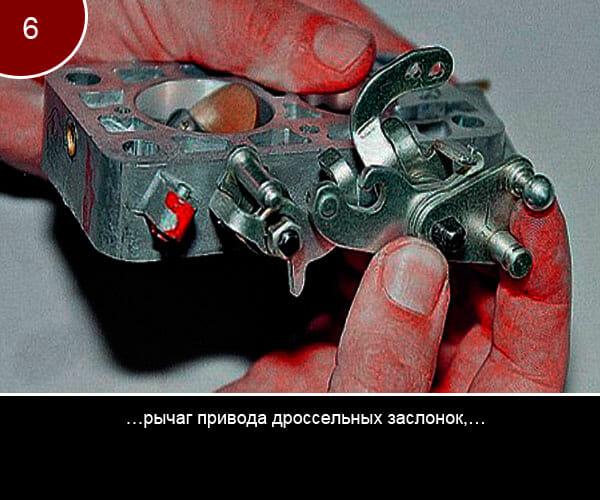 Ремонт корпуса дроссельных заслонок - 6