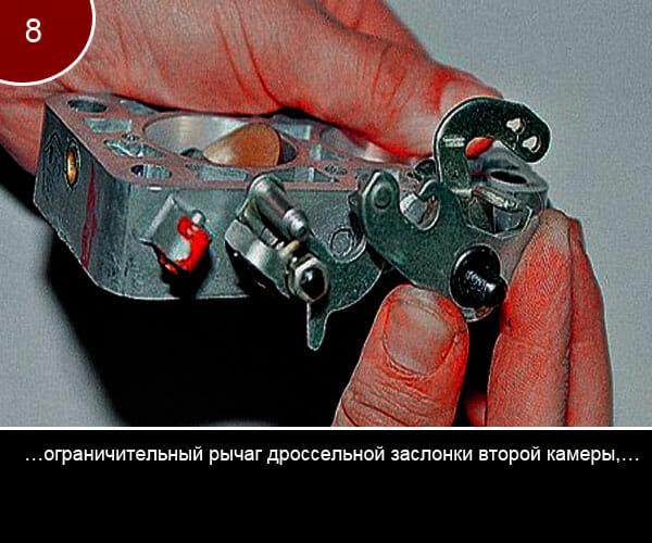 Ремонт корпуса дроссельных заслонок - 9