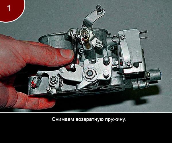 Ремонт корпуса ипроцесс разборки карбюратора на ваз - 1