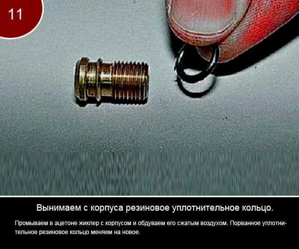 Ремонт корпуса ипроцесс разборки карбюратора на ваз - 11
