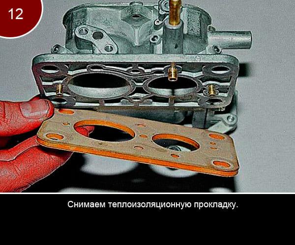 Ремонт корпуса ипроцесс разборки карбюратора на ваз - 12