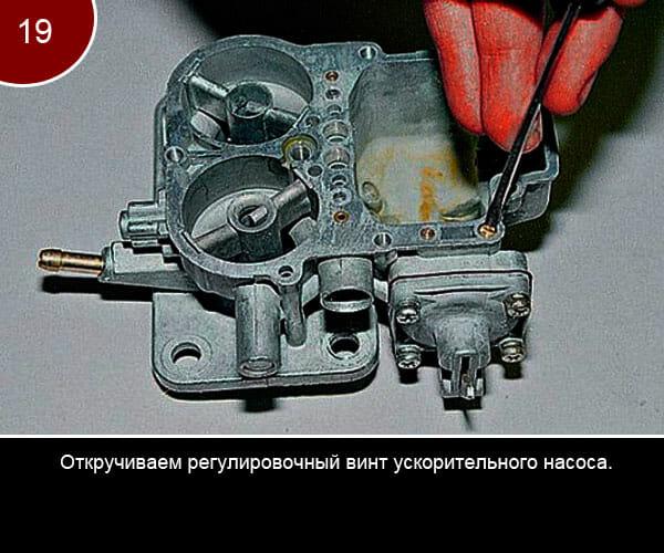 Ремонт корпуса ипроцесс разборки карбюратора на ваз - 19