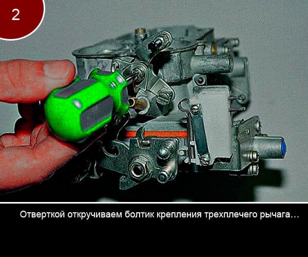 Ремонт корпуса ипроцесс разборки карбюратора на ваз - 2