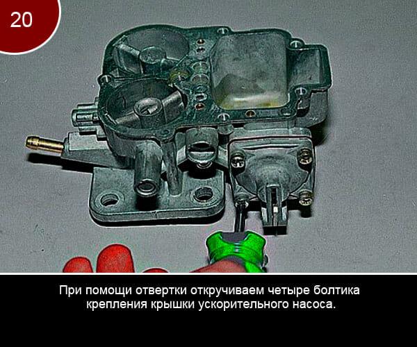 Ремонт корпуса ипроцесс разборки карбюратора на ваз - 20