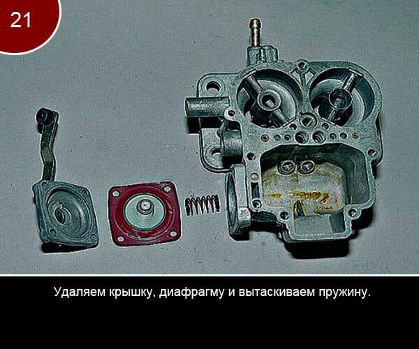 Ремонт корпуса ипроцесс разборки карбюратора на ваз - 21