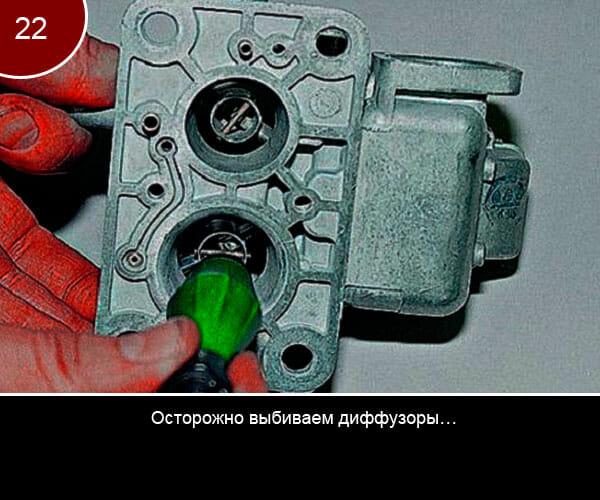 Ремонт корпуса ипроцесс разборки карбюратора на ваз - 22