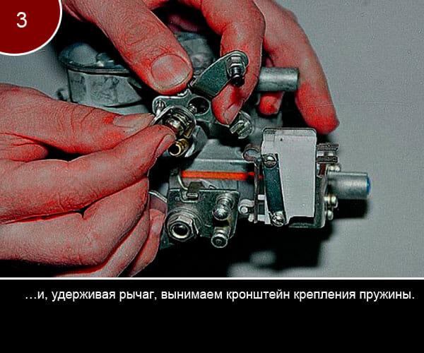 Ремонт корпуса ипроцесс разборки карбюратора на ваз - 3