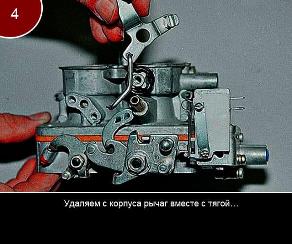 Ремонт корпуса ипроцесс разборки карбюратора на ваз - 4