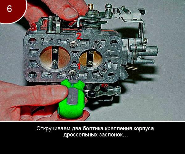 Ремонт корпуса ипроцесс разборки карбюратора на ваз - 6