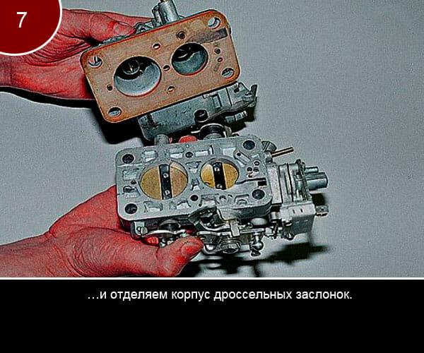 Ремонт корпуса ипроцесс разборки карбюратора на ваз - 7