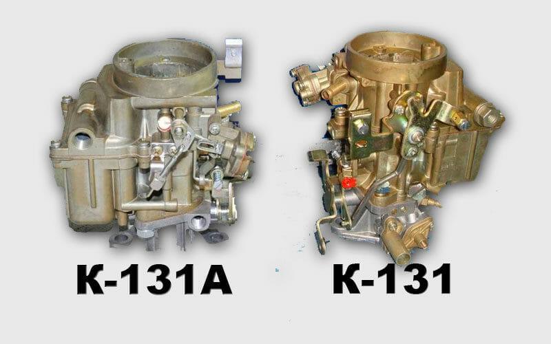 Как выглядит карбюратор к 131 и к 131 а