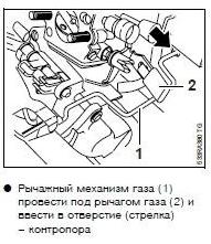 Настройка бензопилыпартнер 350