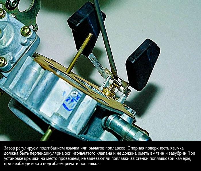 Регулировка карбюратора солекс 21073 на Ниве второй шаг