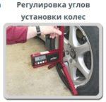Автосервис Автомотор — настройка карбюратора и диагностика двигателя