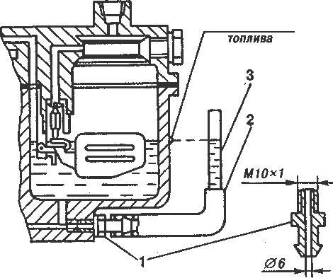 Схема проверки уровня топлива в поплавковой камере карбюратора к 135