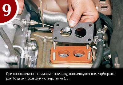 Как снять карбюратор с автомобиля